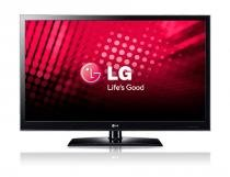 TV 55 LED LG Full HD Conversor digital integrado 3 entradas HDMI - LG